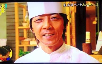 吉田料理長より、司会の有吉さんへメッセージ。 「有吉さん、野菜本来の味がする「たまな定食」美味しいです。 ぜひ、食べに来てくださいね!」 ご来店をお待ちしております。