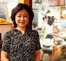 講師:堀 清美 ナチュラルフードマスター ソムリエ テーブルマナー講師